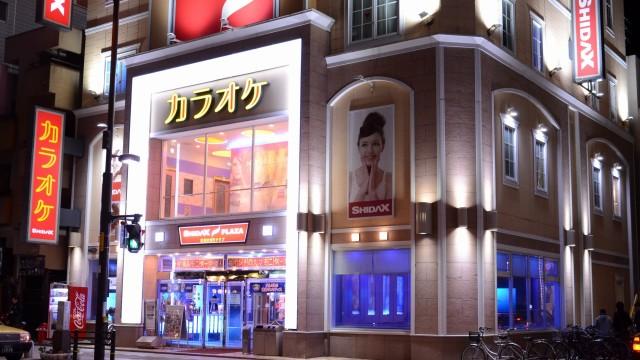 シダックス徳島秋田町クラブ|お...