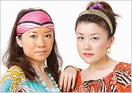 第13走者|ザ・アンモナイト | 日本列島お笑い駅伝 | マガジン | フクポン